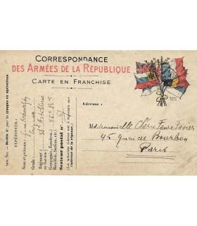 APOLLINAIRE Guillaume. Poète. Carte autographe  (G 3697)