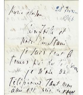 LANSKOY  Madame. Epouse du peintre André Lanskoy. Lettre autographe à Joëlle Wittold (Réf. G 5155)