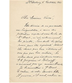RIMSKY-KORSAKOV Octobre 1907, au sujet de Snégourotchka