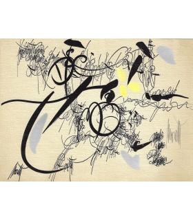 MORETTI Raymond. Peintre et sculpteur. Dessin, encre de chine et gouache, signé. (BL 5042)